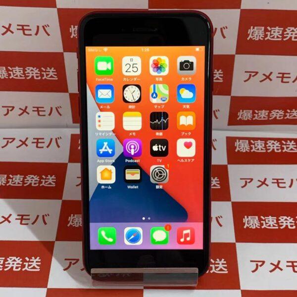iPhoneSE 第2世代 au版SIMフリー 128GB MXD22J/A A2296-正面