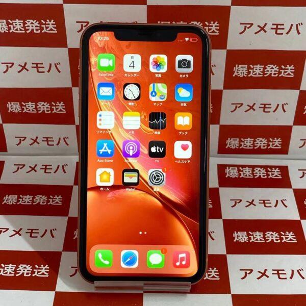 iPhoneXR docomo版SIMフリー 64GB MT0A2J/A A2106-正面