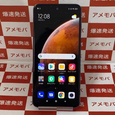 限定特価 Redmi Note 9S SIMフリー 128GB