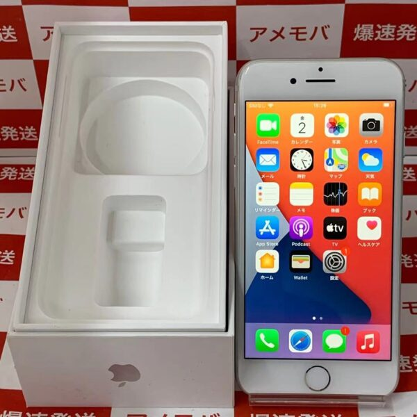 iPhone7 Apple版SIMフリー 32GB NNCF2J/A A1779-正面