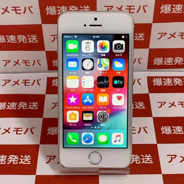 iPhone5s au 32GB ME336J/A A1453-正面