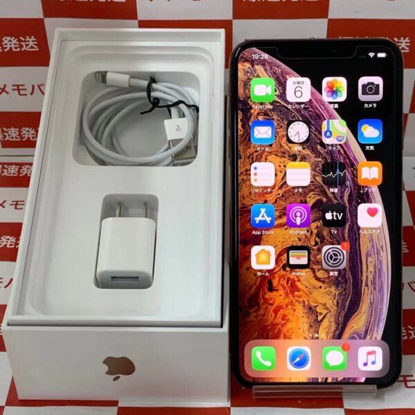 iPhoneXS Max Apple版SIMフリー 512GB MT702J/A A2102-正面