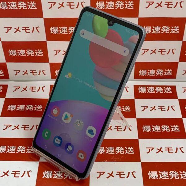 Galaxy A41 SCV48 UQmobile 64GB SIMロック解除済み-正面