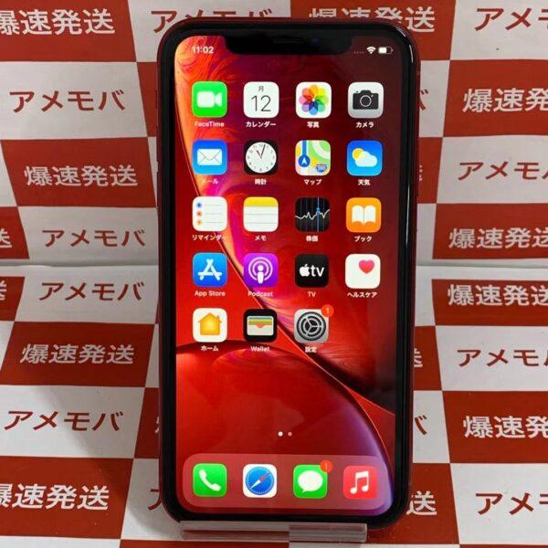 iPhoneXR Apple版SIMフリー 128GB MT0N2J/A A2106-正面