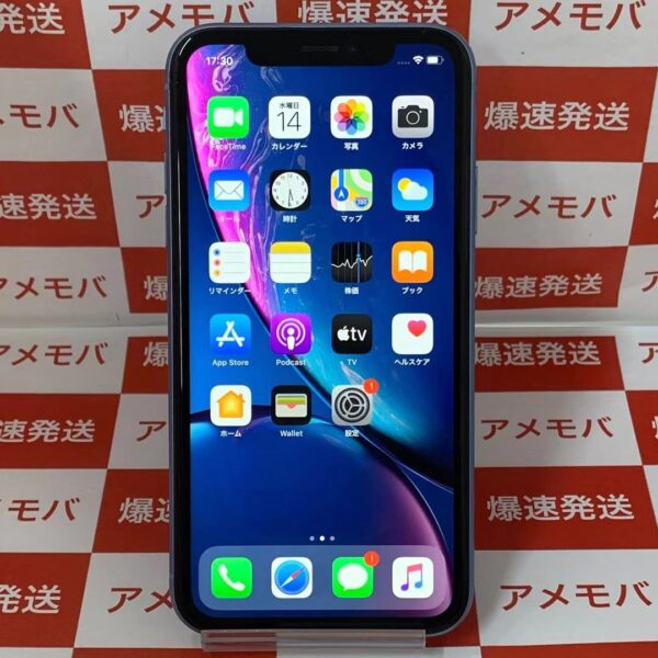iPhoneXR SoftBank版SIMフリー 128GB MT0U2J/A A2106-正面