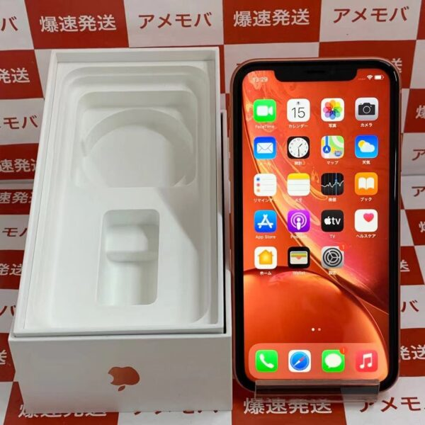 iPhoneXR au版SIMフリー 64GB MT0A2J/A A2106-正面