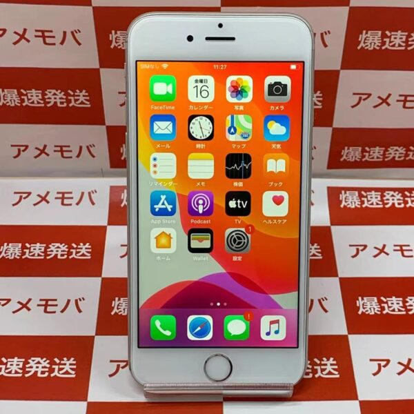iPhone6s UQmobile版SIMフリー 32GB MN0X2J/A A1688-正面