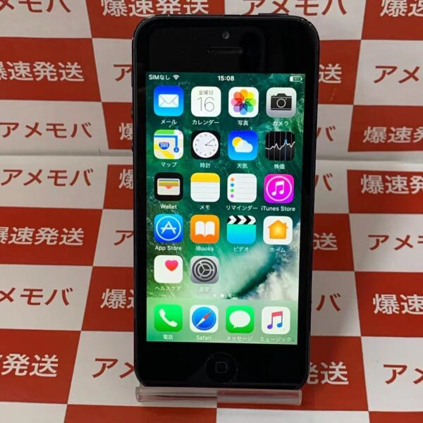 iPhone5 SoftBank 32GB MD299J/A A1429-正面