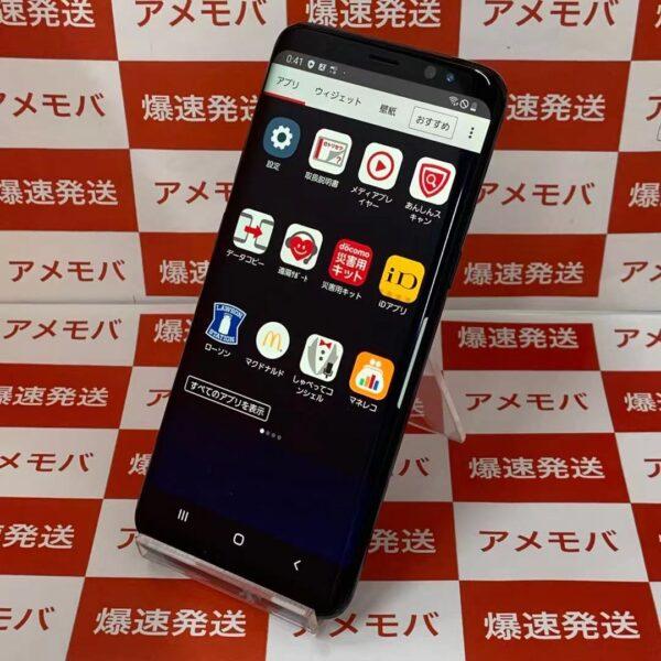 Galaxy S8 SC-02J docomo 64GB SIMロック解除済み-正面