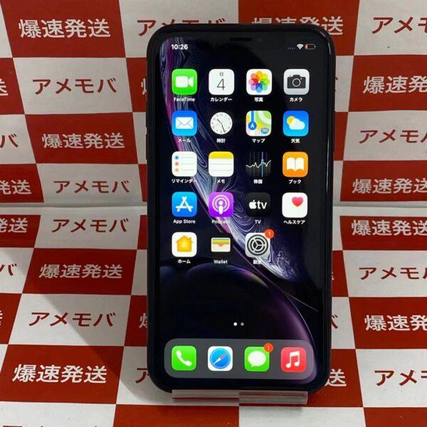 iPhoneXR SoftBank版SIMフリー 64GB MT002J/A A2106-正面
