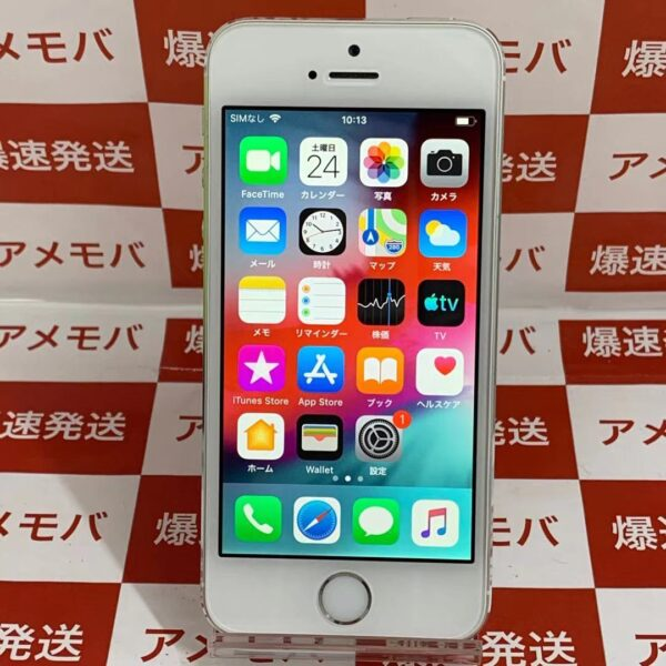 iPhone5s Y!mobile 64GB ME336J/A A1453-正面