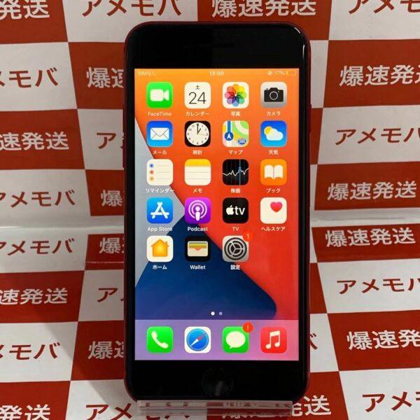 iPhoneSE 第2世代 au版SIMフリー 128GB NXD22J/A A2296-正面