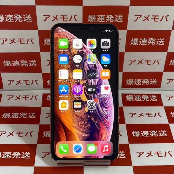 iPhoneXS docomo版SIMフリー 256GB NTE22J/A A2098-正面