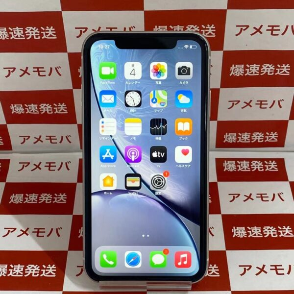 iPhoneXR SoftBank版SIMフリー 64GB MT032J/A A2106-正面