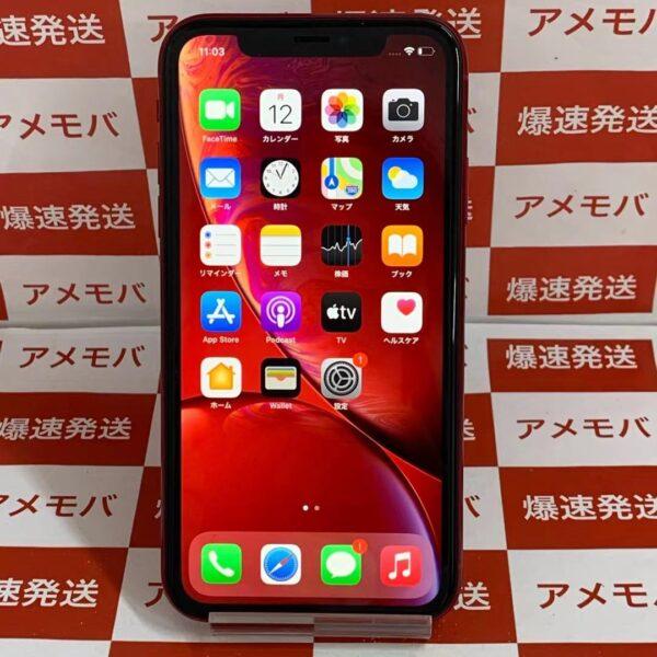 iPhoneXR au版SIMフリー 256GB MT062J/A A2106-正面