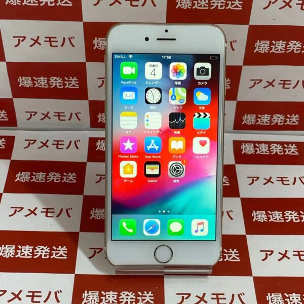 iPhone6 au 64GB NG4J2J/A A1586-正面