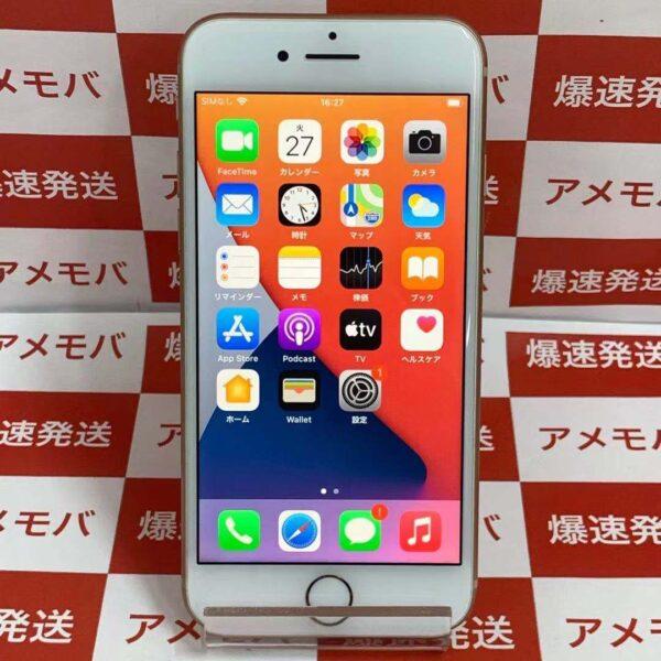 iPhone8 docomo版SIMフリー 256GB NQ862J/A A1906-正面