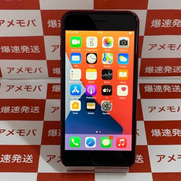 iPhone8 docomo版SIMフリー 256GB MRT02J/A A1906-正面