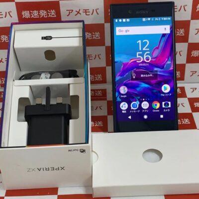 Xperia XZ SIMフリー F8332 64GB