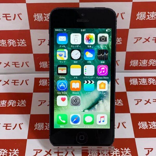 iPhone5 SoftBank 16GB ND297J/A A1429-正面