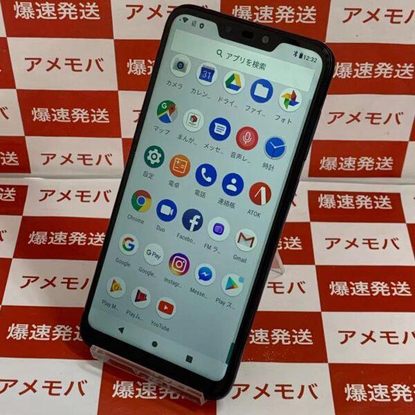 ZenFone MAX (M2) ZB633KL SIMフリー 32GB -正面