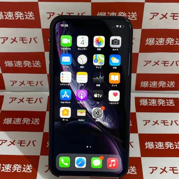 iPhoneXR SoftBank版SIMフリー 64GB MT002J/A A2106-正面