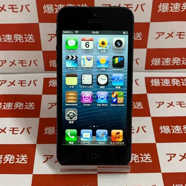 iPhone5 SoftBank 16GB MD297J/A A1429-正面