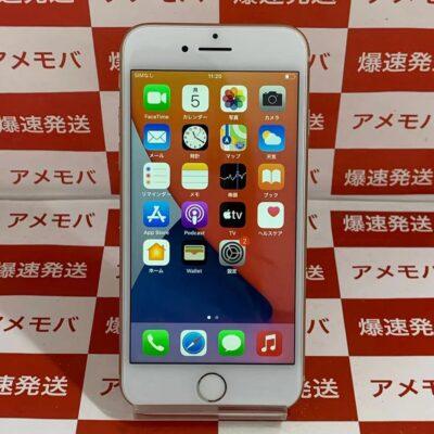 iPhone8 docomo版SIMフリー 256GB MQ862J/A A1906