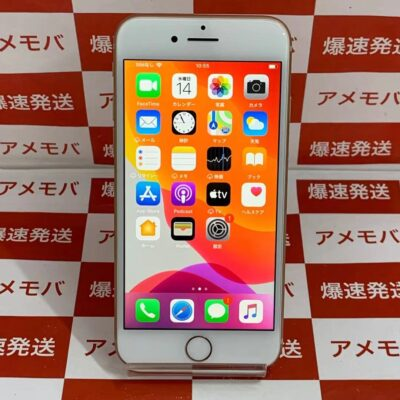iPhone8 SoftBank版SIMフリー 256GB MQ862J/A A1906