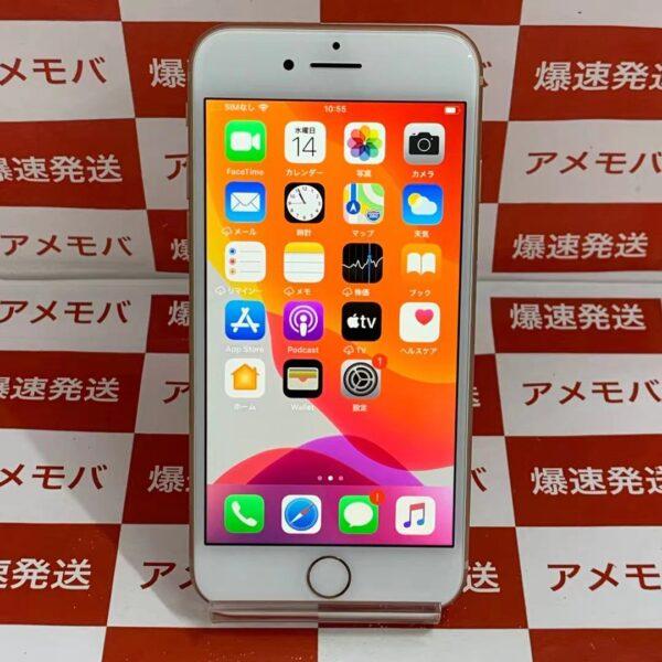 iPhone8 SoftBank版SIMフリー 256GB MQ862J/A A1906-正面
