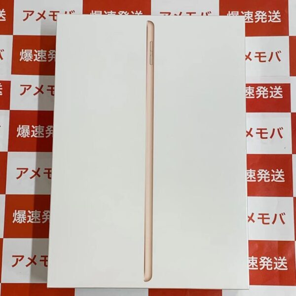 iPad 第8世代 128GB Wi-Fiモデル MYLF2J/A A2270 正面