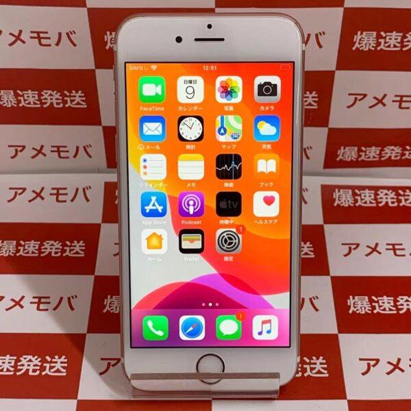 iPhone6s UQmobile版SIMフリー 128GB MKQW2J/A A1688-正面