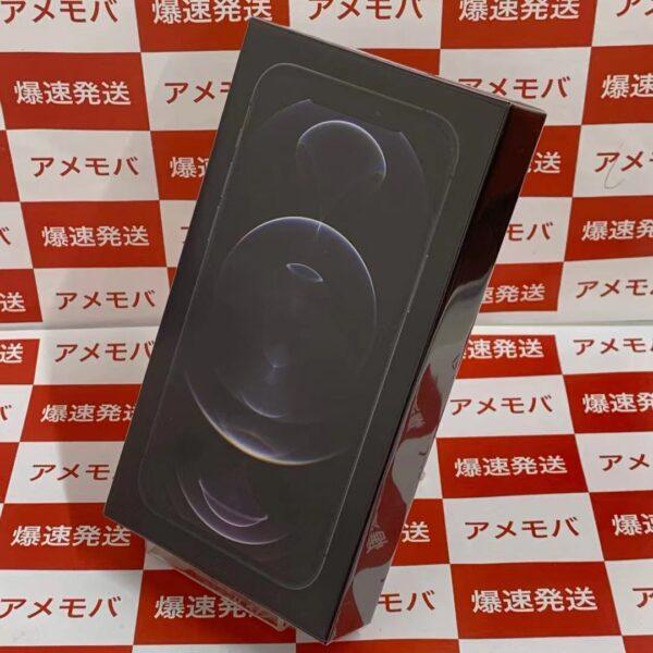 iPhone12 Pro 256GB docomo版SIMフリー MGM93J/A A2406正面