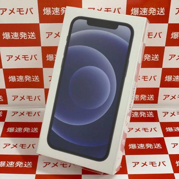iPhone12 Apple版SIMフリー 256GB MGJ03J/A A2402 正面