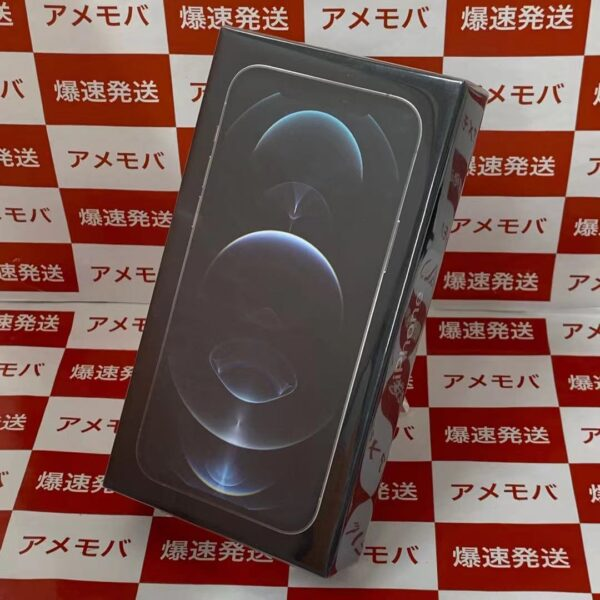 iPhone12 Pro Apple版SIMフリー 128GB MGM63J/A A2406正面