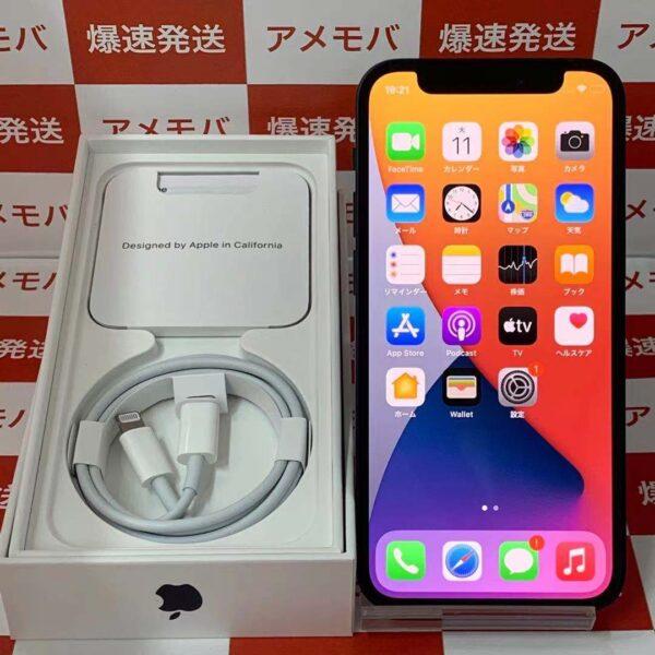 iPhone12 mini au版SIMフリー 128GB MGDJ3J/A A2398-正面