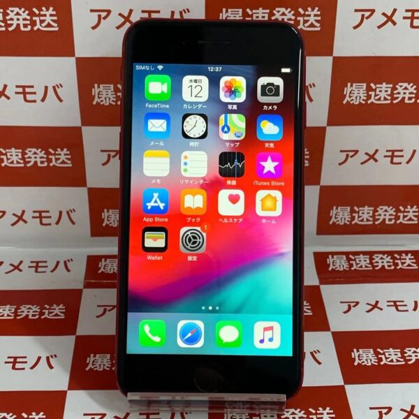 iPhone8 docomo版SIMフリー 64GB MRRY2J/A A1906-正面