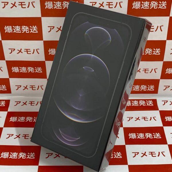 iPhone12 Pro 256GB Apple版SIMフリー MGM93J/A A2406 正面