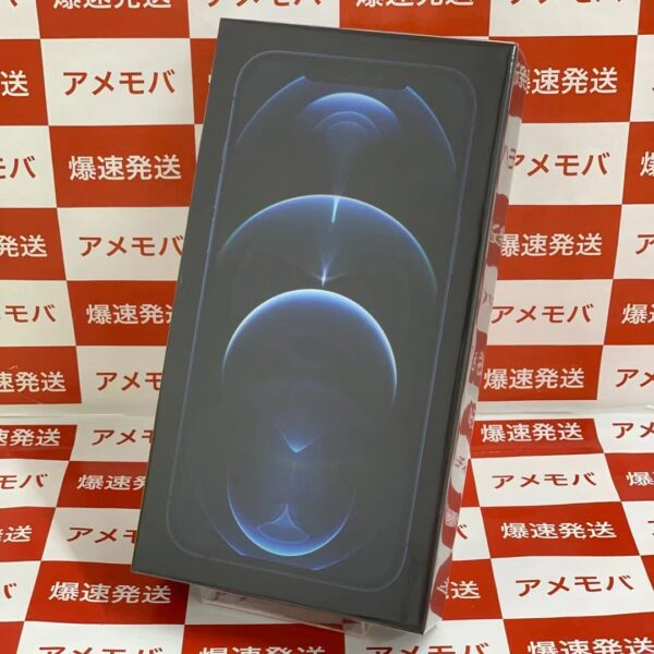 iPhone12 Pro Max Apple版SIMフリー 512GB MGD63J/A A2410正面