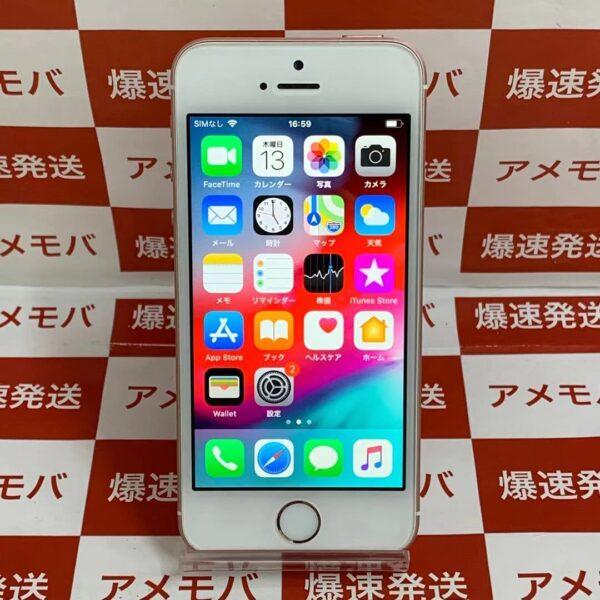 iPhoneSE SoftBank版SIMフリー 32GB MP852J/A A1723-正面