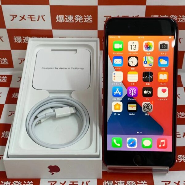 iPhoneSE 第2世代 Apple版SIMフリー 128GB MHGV3J/A A2296-正面