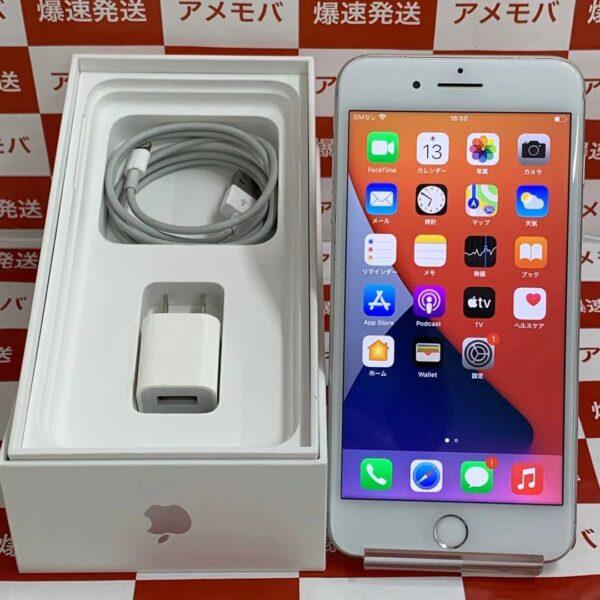 iPhone7 Plus docomo版SIMフリー 256GB NN6M2J/A A1785-正面