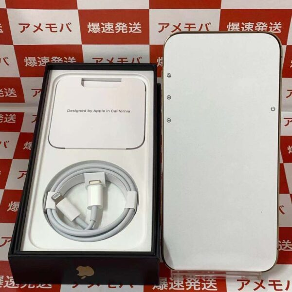 iPhone12 Pro SoftBank版SIMフリー 256GB MGMC3J/A A2406-正面