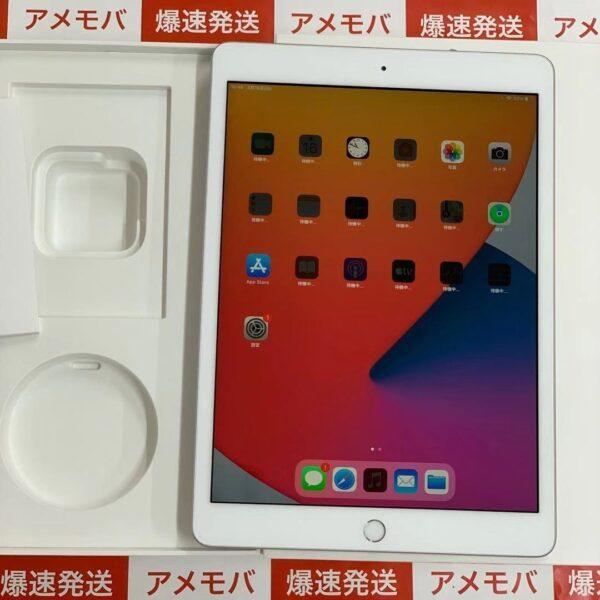 iPad 第7世代 Wi-Fiモデル 32GB MW752J/A A2197-正面