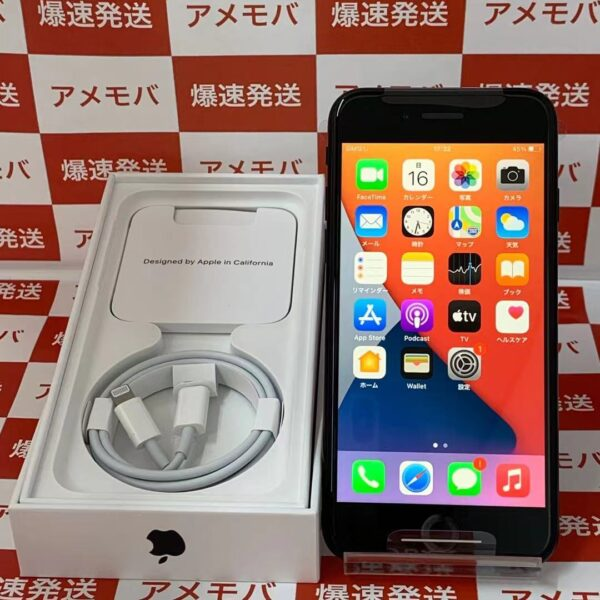 iPhoneSE 第2世代 Apple版SIMフリー 256GB MHGW3J/A A2296-正面