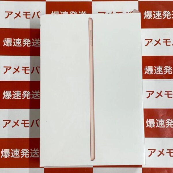 iPad mini 5 64GB Wi-Fiモデル MUQY2J/A A2133 正面