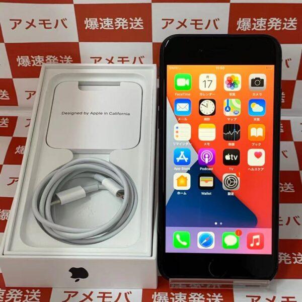 iPhoneSE 第2世代 SoftBank版SIMフリー 64GB MHGP3J/AA2296-正面