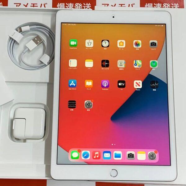 iPad 第7世代 SoftBank版SIMフリー 32GB MW6C2J/A A2198-正面