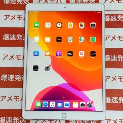 iPad Pro 10.5インチ SoftBank版SIMフリー 64GB MQF02J/A A1709