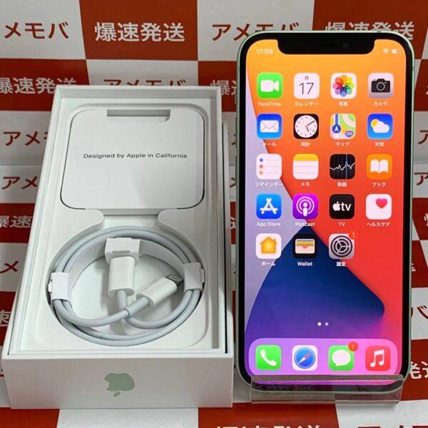 iPhone12 mini SoftBank版SIMフリー 128GB MGDQ3J/A A2398-正面